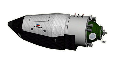 lifting body spacecraft - photo #30