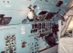 bourane, programme navette Bourane, buran, energia, navette spatiale, URSS, fusée energia, lanceur energia, mriya, polious, buran, poliyus, energya, maks, bor-4, bor-5, bor-6, energia-bourane, fusée soviétique, navette spatiale, Буран, Энергия, plans, sovietique, navette russe, URSS
