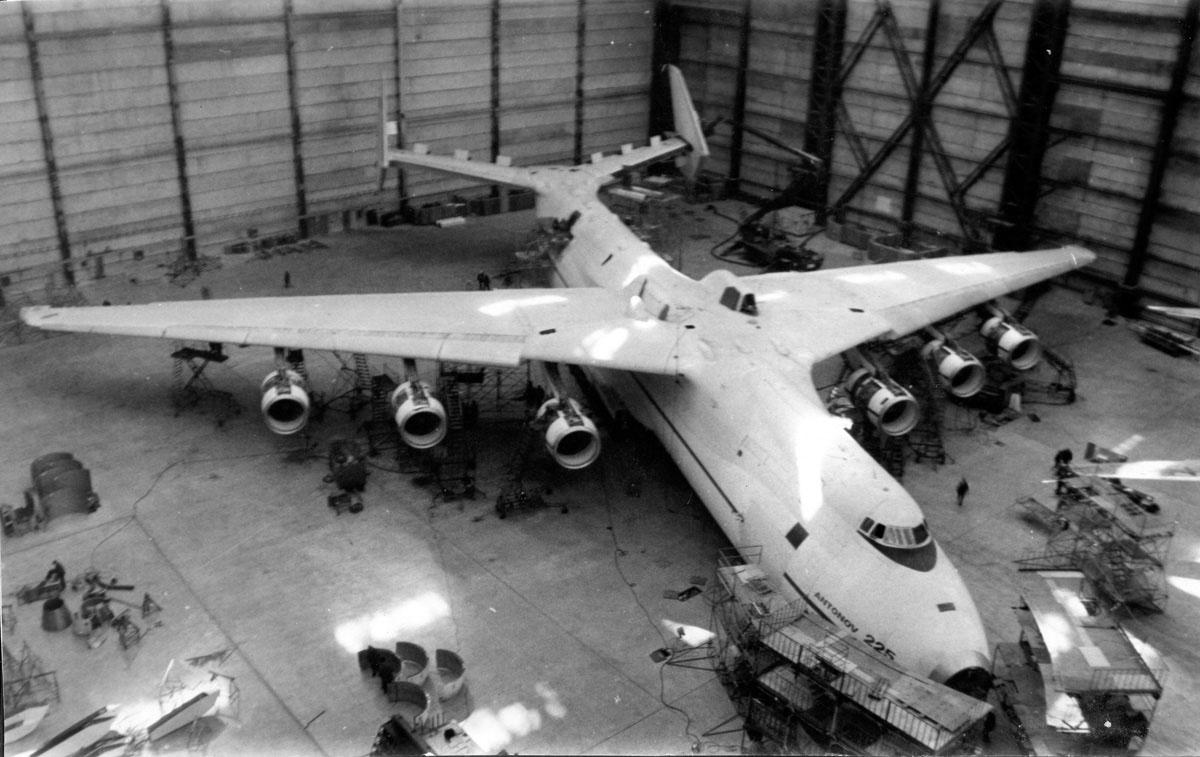 Antonov 225 Mriya Pictures